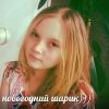 KarinaRomanova