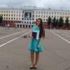 Ольга Урсуляк