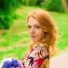 Виктория Гришина