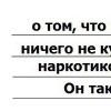 Кира Куприна