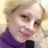 Ольга Горина