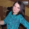 Юлия Мосякова