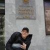 Алексей Лавренов