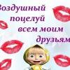 Ольга Лёлька