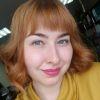 Вероника Козяйкина
