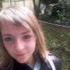 Ирина Устюжанцева