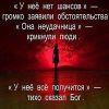 Ми Громова