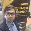 Jewgenij Dubakow