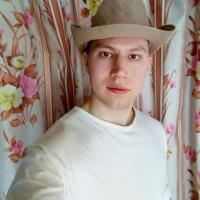Александр Кутявин