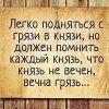 Олексій Арта