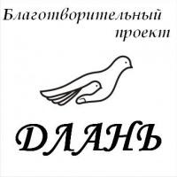 Дмитрий Чурсин