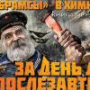 Сергей Маринчик