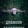 Артур Алехин