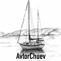 AvtorChuev