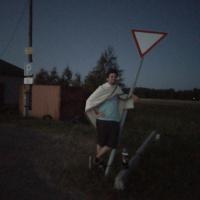 Илья Кропачев