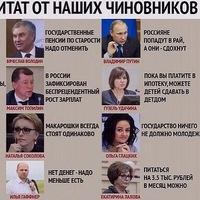 Леонид Ветер