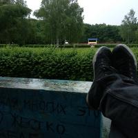 Дима Тенищев