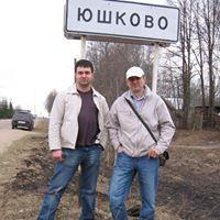 Юрий Юшков