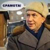 Жорж Пупкин
