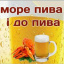 Артём Сусол