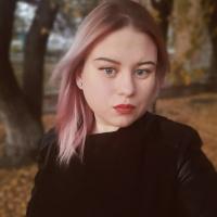 Алиса Романова