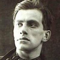 Сергій Карпишин