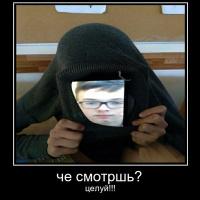 Максим Куровский