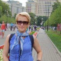 Любовь Еременко