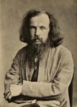 Библиографические заметки о Д.И. Менделееве