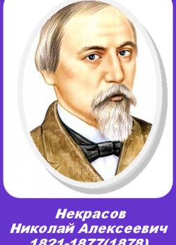 Жизнь Александры Ивановны