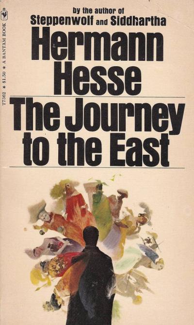 Паломничество в страну Востока