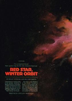 Красная Звезда, Орбита Зимы