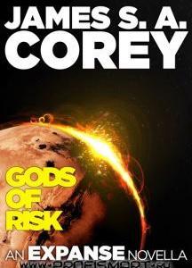 Боги риска