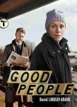 Добрые люди