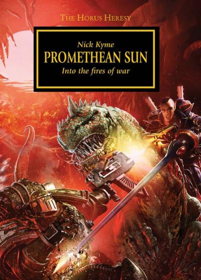 Солнце Прометея