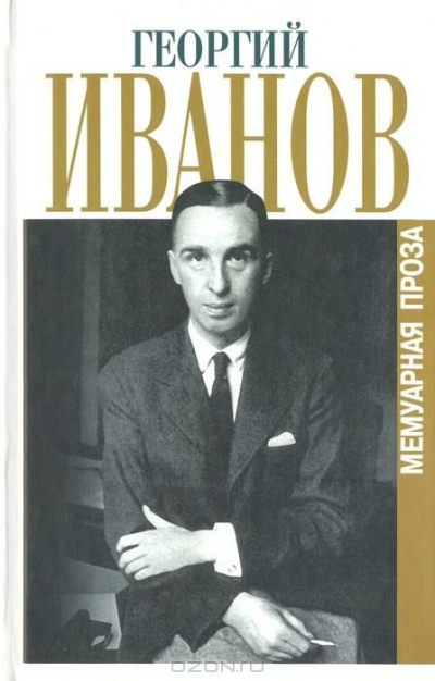 Сборник стихотворений 1944-1956 г.