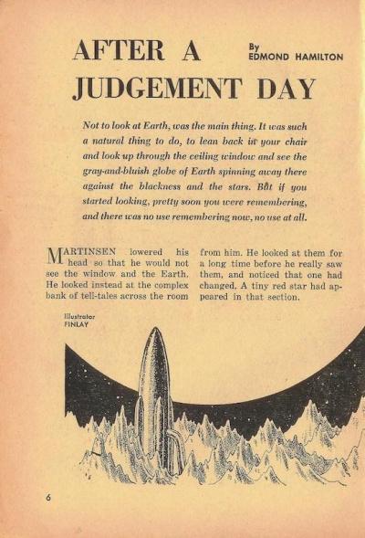После Судного Дня
