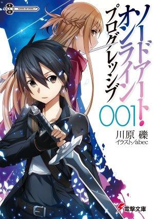 Sword Art Online Progressive 1