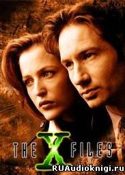 The X-Files. Антитела
