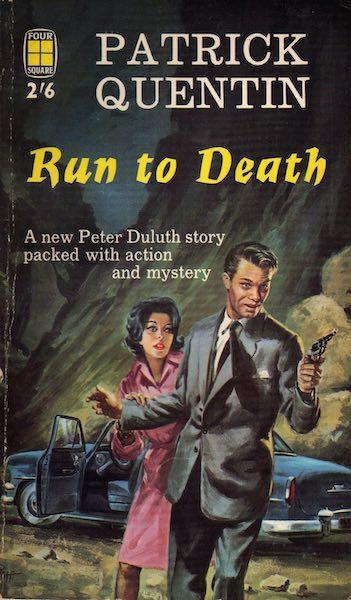 Побег к смерти