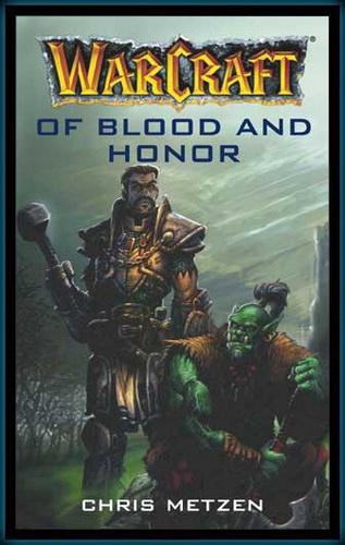 Кровью и честью