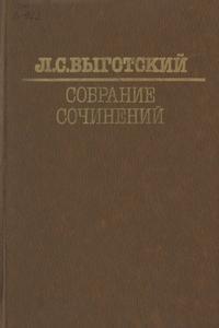 Вопросы теории и истории психологии