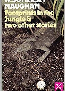 Следы в джунглях