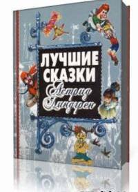 Собрание сочинений в 6-ти томах. Том 1