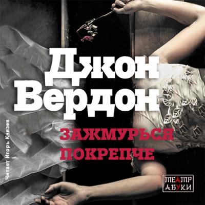 bella-lyubit-koviryatsya-v-muzhskoy-zhope