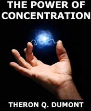 Сила концентрации