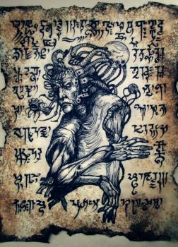 Демон страниц