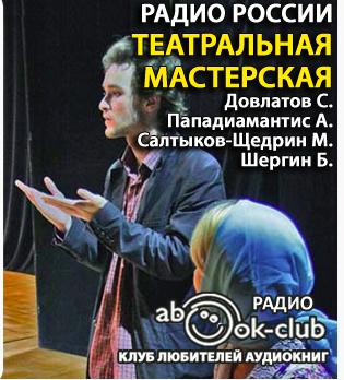 Театральная мастерская 1