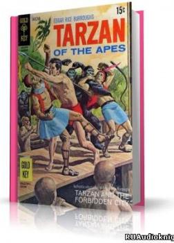 Тарзан и запретный город