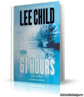 61 час / 61 hours (ENG)